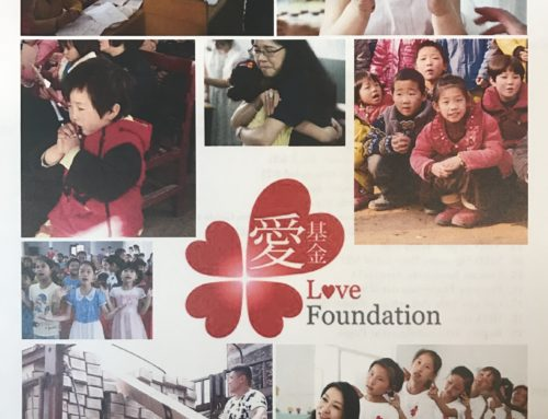 A donation from Efi Luzon for up to $50,000 to the Love Foundation sponsoring and supporting 10 Villages in rural China through a special fund.